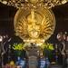 Altar dorado