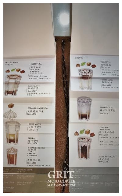 GRIT(mojo文心秀泰)-17