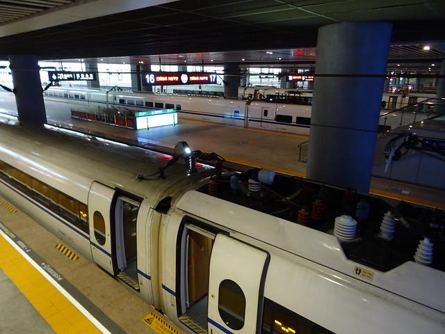 Xi'an Bei Train Station
