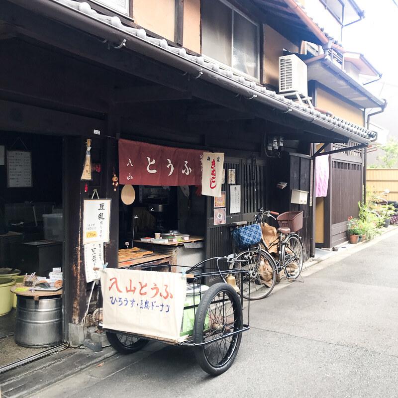 iriyamatofu_1