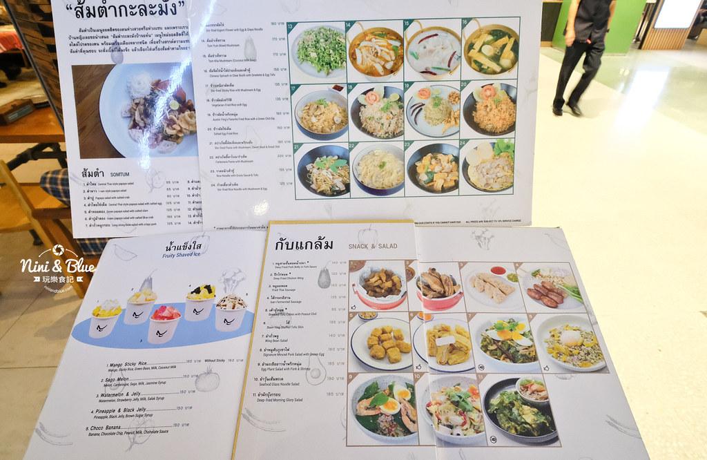 Baan ying泰國曼谷美食餐廳Central World 20