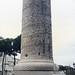 Roma, 1994.