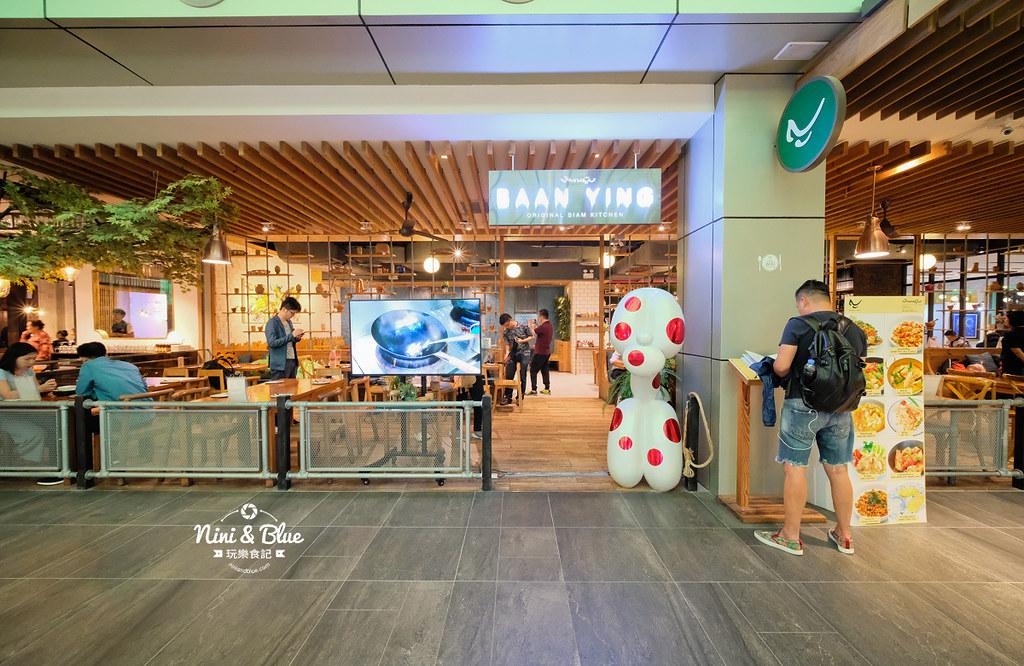 Baan ying泰國曼谷美食餐廳Central World 25