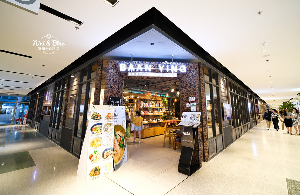 Baan ying泰國曼谷美食餐廳Central World 19
