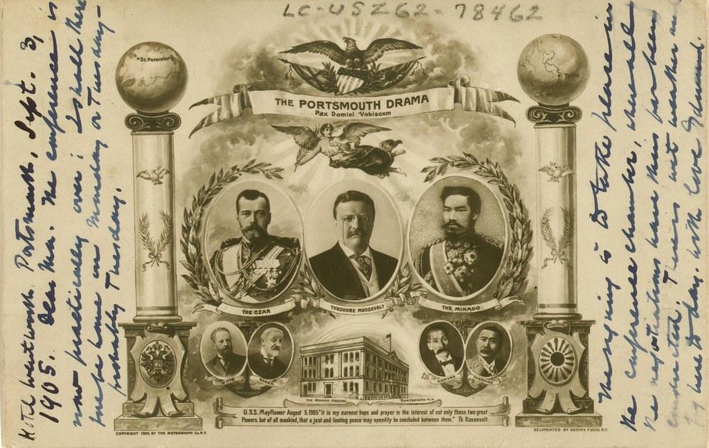 Открытка празднования подписания Портсмутского мирного договора