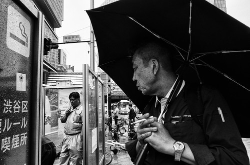 Shibuya Smokers