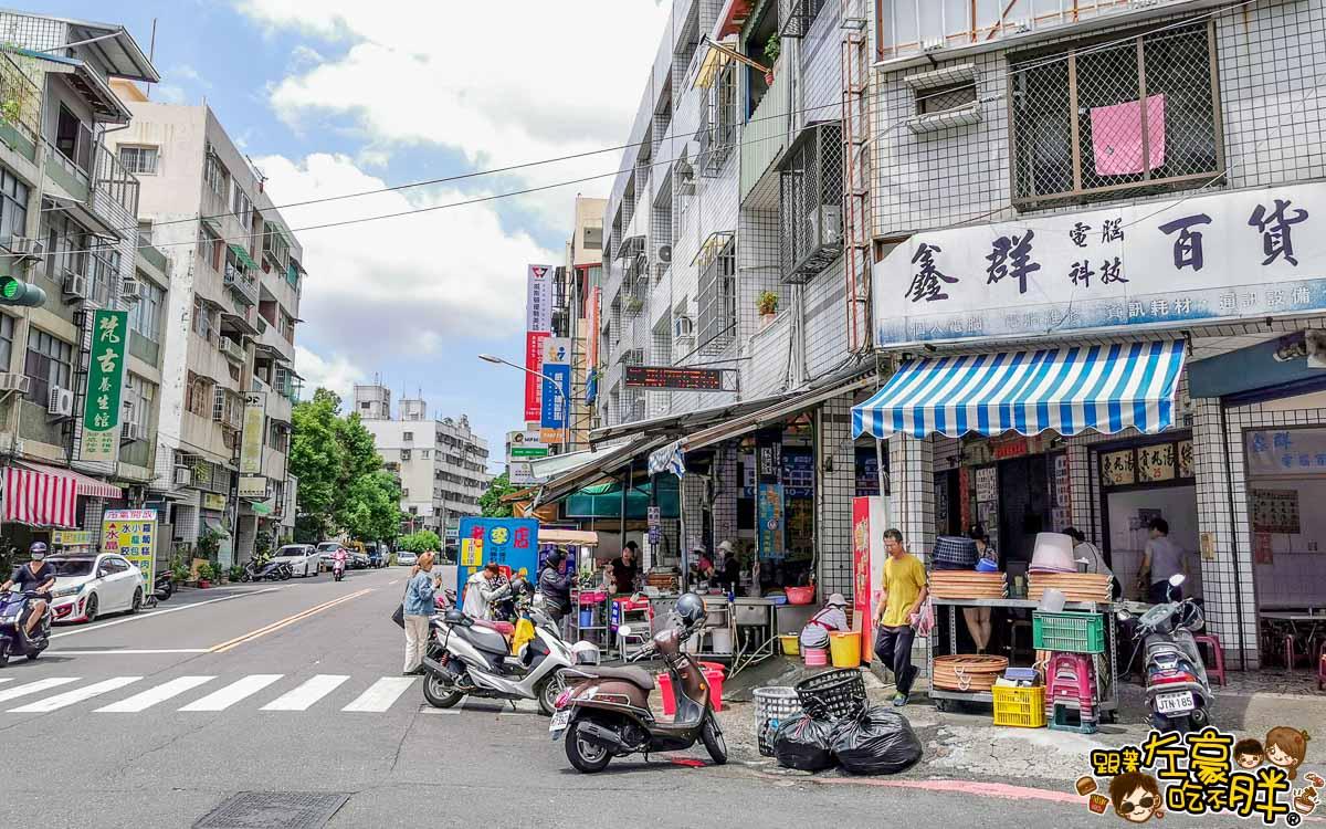 5元肉圓李家肉圓瑞興路(鳳山美食)-1