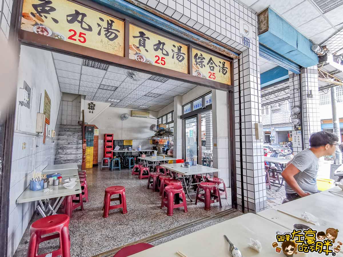 5元肉圓李家肉圓瑞興路(鳳山美食)-13