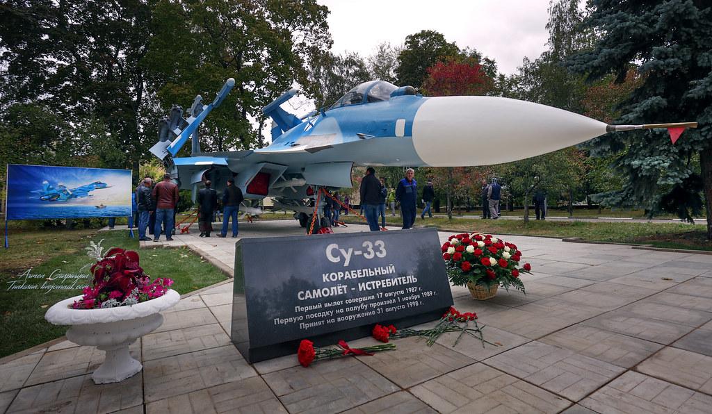 Su-33-ar-92