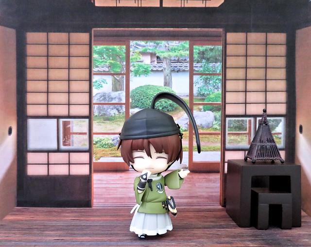 Ishikirimaru