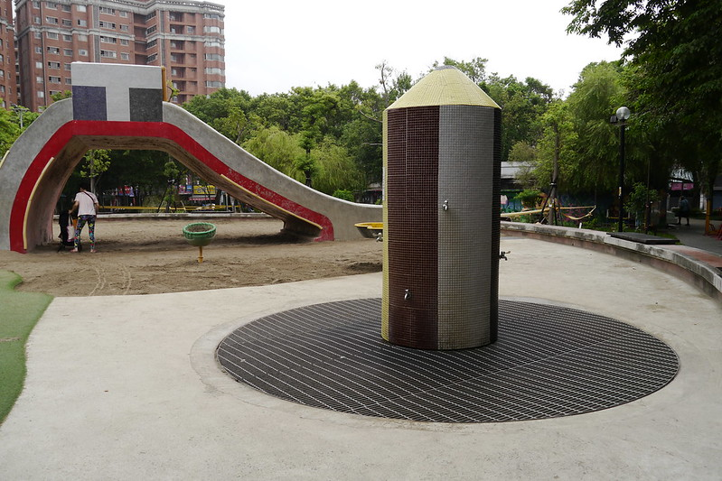 新北市特色公园