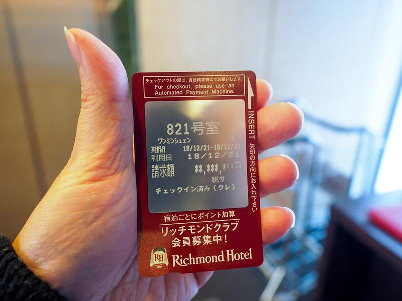 PC223280