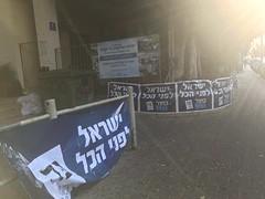 Voting Israel