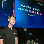 중국 베이징에서 열린 OLED 빅뱅 미디어 데이 행사에서 LG디스플레이 TV사업부장 오창호 부사장이 환영사를 하고 있다.