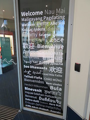 Multi-lingual entrance sign