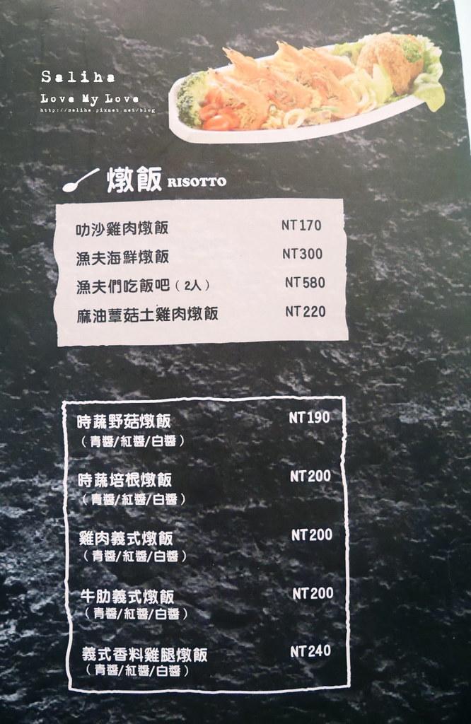 台北西門町美食餐廳推薦顛倒餐廳菜單價位訂位menu價目表 (4)