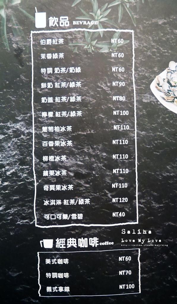 台北西門町美食餐廳推薦顛倒餐廳菜單價位訂位menu價目表 (2)