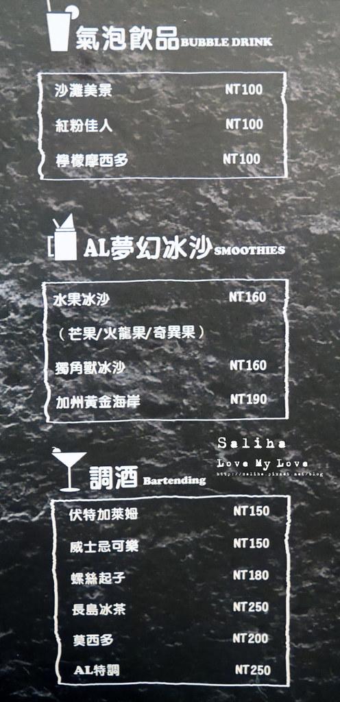 台北西門町美食餐廳推薦顛倒餐廳菜單價位訂位menu價目表 (1)