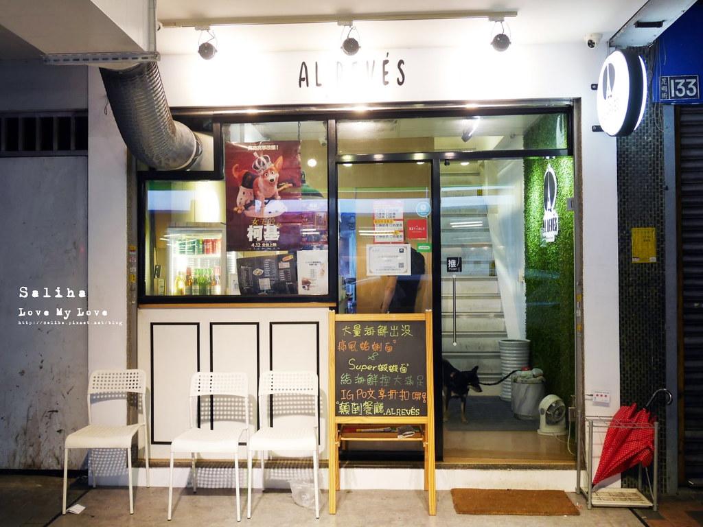 台北西門町美食紅樓附近推薦顛倒餐廳蛤蜊萬華區昆明街 (2)