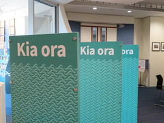 """kia ora"" entrance gates, Fendalton Library"