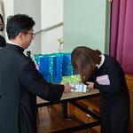 세례식 - 사랑반
