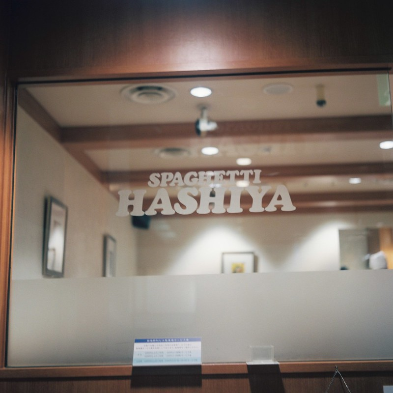 Meopta flexaret+Belar 80mm f3 5+FUJIFILM PRO 400H西新宿野村ビルHASHIYAロゴ