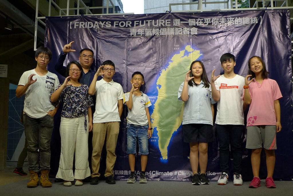 青年學子串聯響應氣候罷課,聯署要求總統候選人提出氣候政策。孫文臨攝