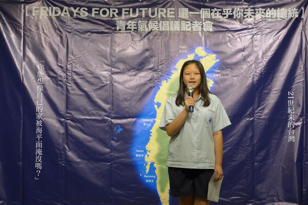 大安國中九年級的邱靜芸。孫文臨攝