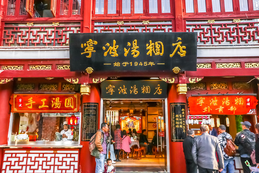 yu-yuan-garden-shanghai-alexisjetsets-13