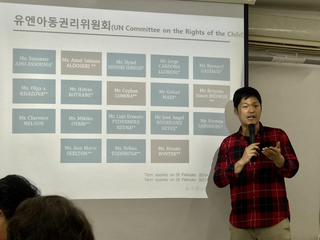 20190919_만나자 아동권리협약!