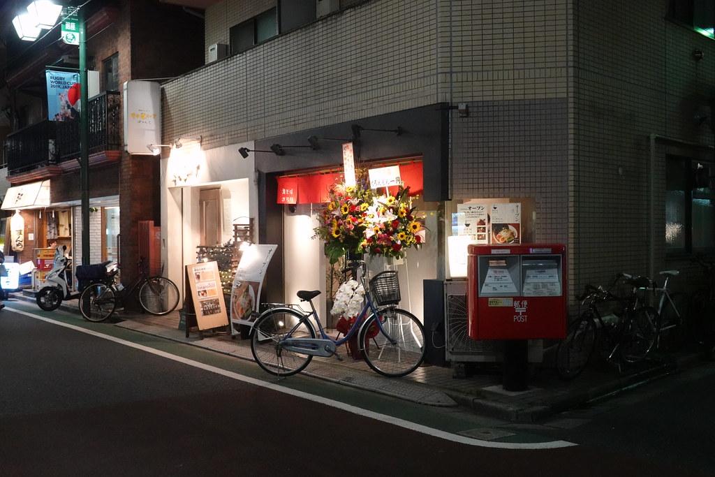 きらり(江古田)