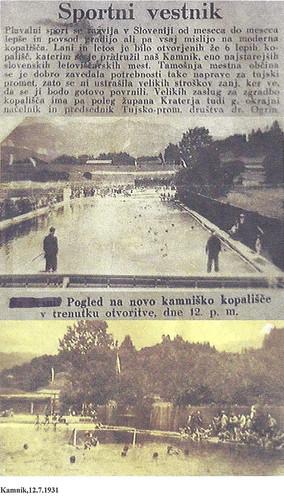 19310712