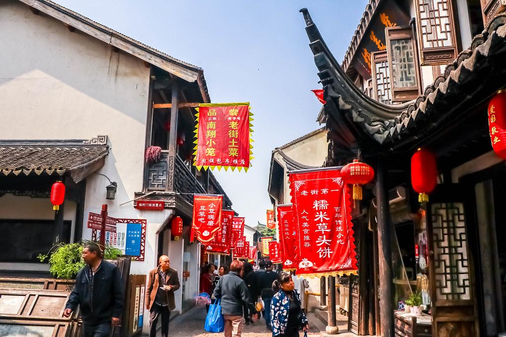 nanxiang-ancient-town-shanghai-alexisjetsets-6