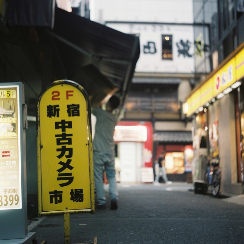 Meopta flexaret+Belar 80mm f3 5+FUJIFILM PRO 400H西新宿新宿中古カメラ市場前