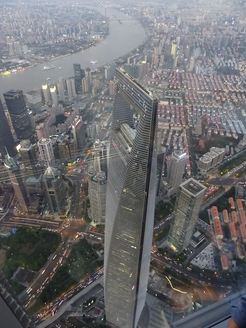 World financial center tower from observatory deck Shanghai Tower