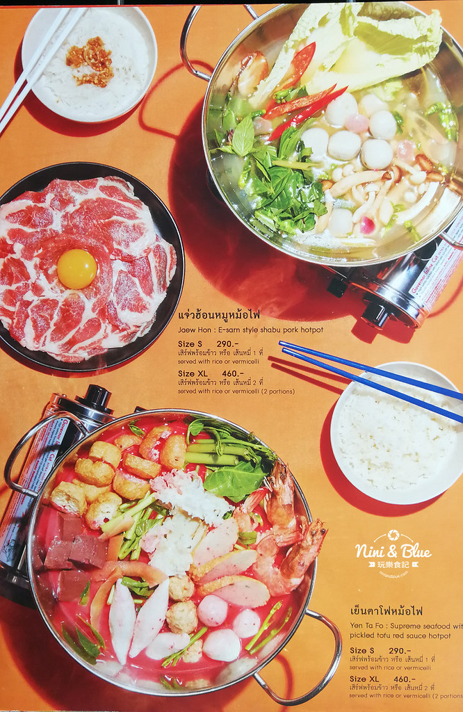Kin+Hey by Greyhound Cafe泰國曼谷menu 30