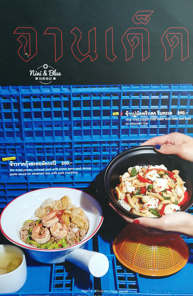 Kin+Hey by Greyhound Cafe泰國曼谷menu 26