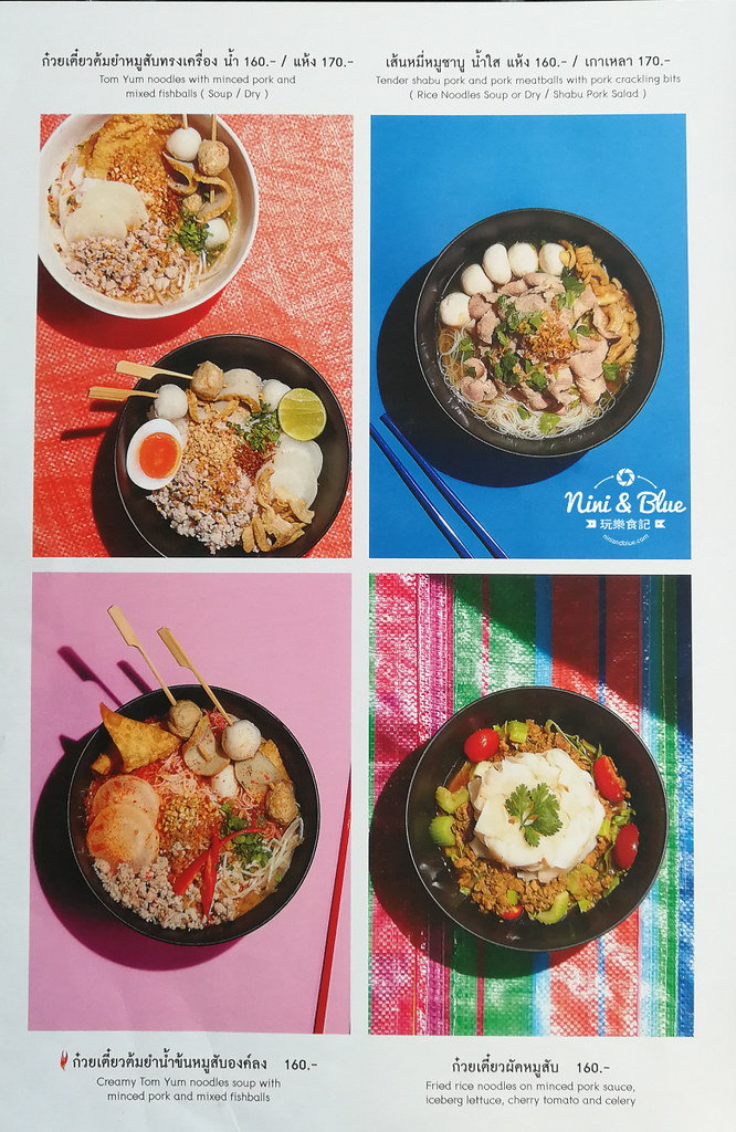 Kin+Hey by Greyhound Cafe泰國曼谷menu 24