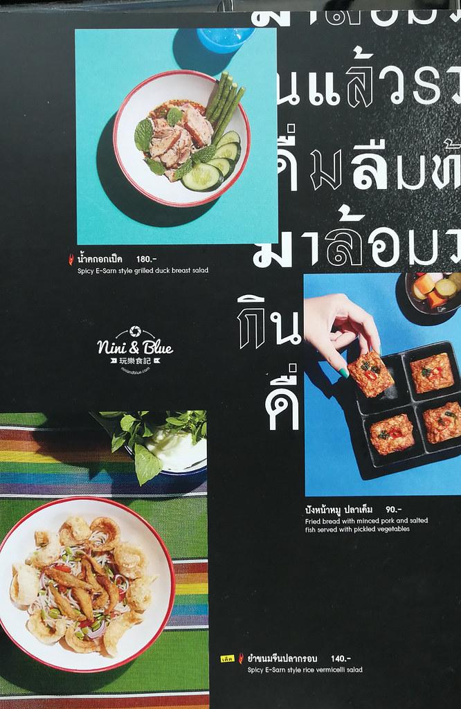 Kin+Hey by Greyhound Cafe泰國曼谷menu 21