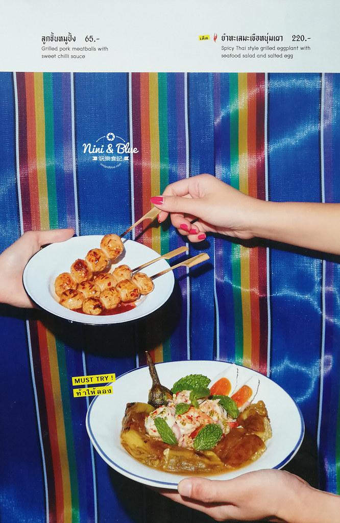 Kin+Hey by Greyhound Cafe泰國曼谷menu 15