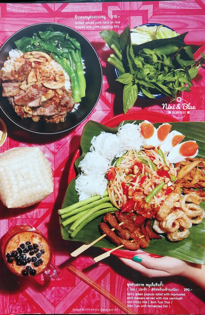Kin+Hey by Greyhound Cafe泰國曼谷menu 14