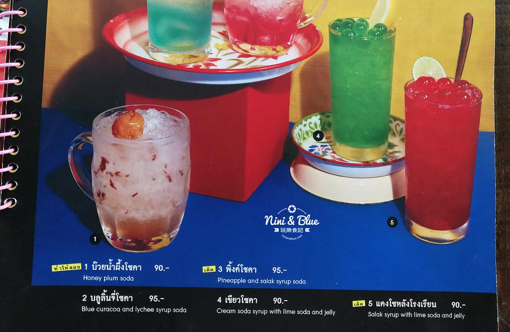 Kin+Hey by Greyhound Cafe泰國曼谷menu 09
