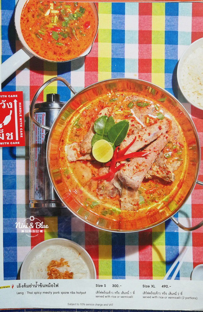 Kin+Hey by Greyhound Cafe泰國曼谷menu 29