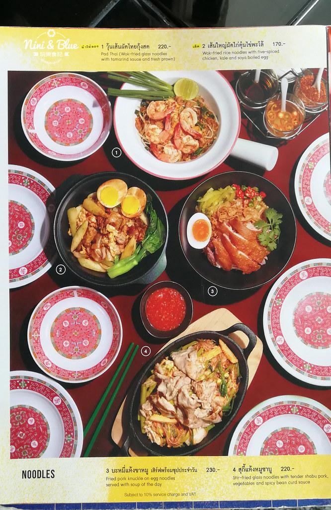 Kin+Hey by Greyhound Cafe泰國曼谷menu 22