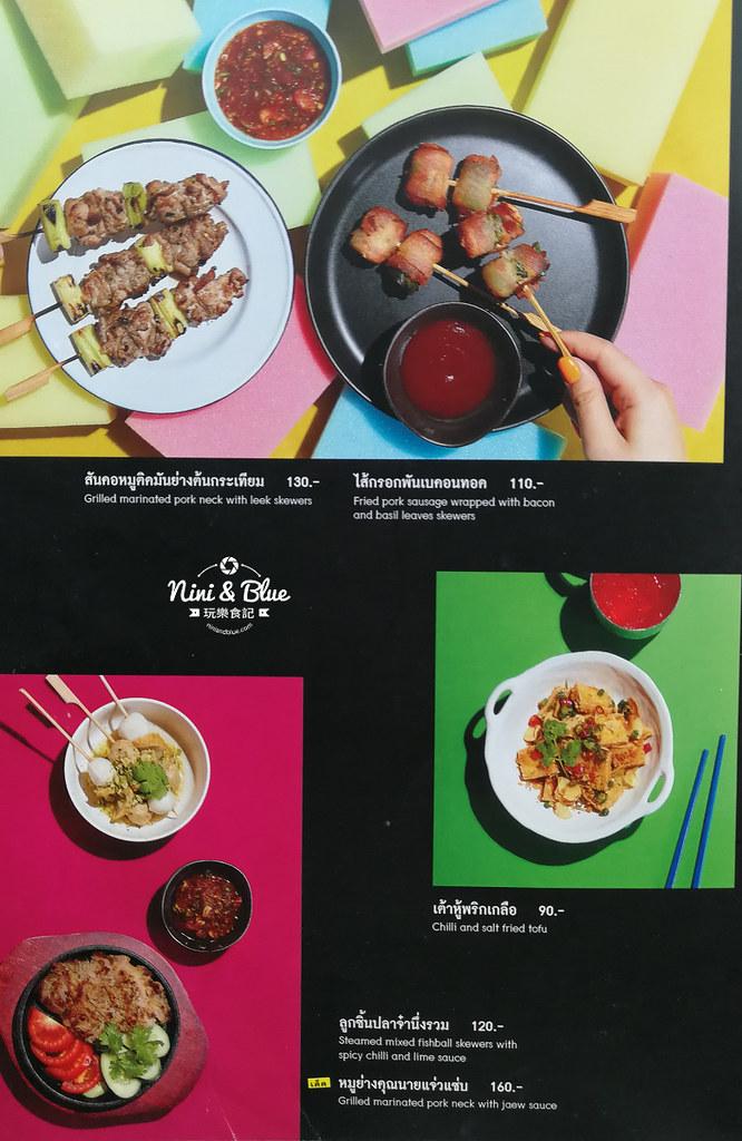 Kin+Hey by Greyhound Cafe泰國曼谷menu 20