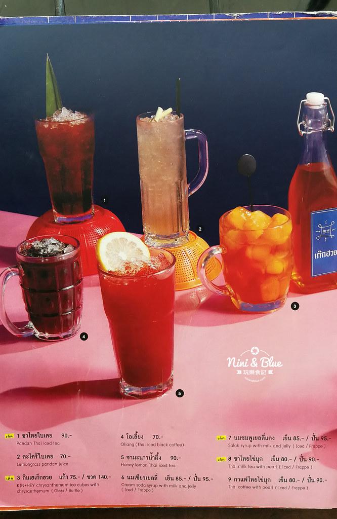 Kin+Hey by Greyhound Cafe泰國曼谷menu 04