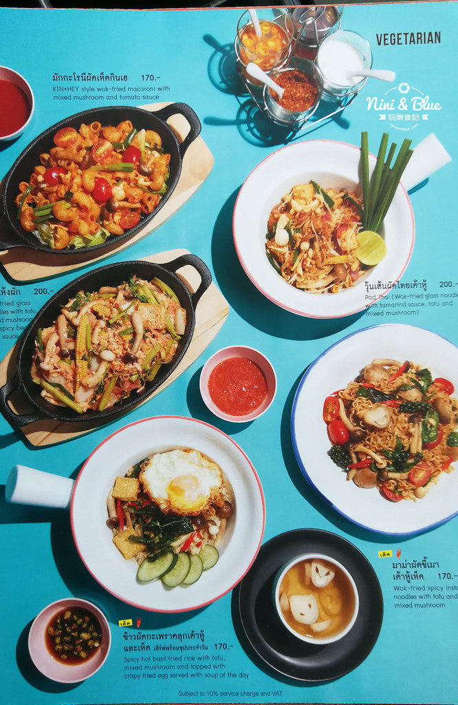 Kin+Hey by Greyhound Cafe泰國曼谷menu 28