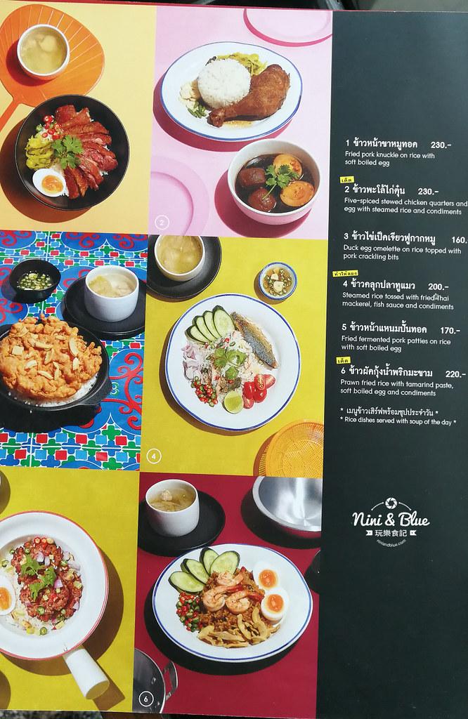 Kin+Hey by Greyhound Cafe泰國曼谷menu 27