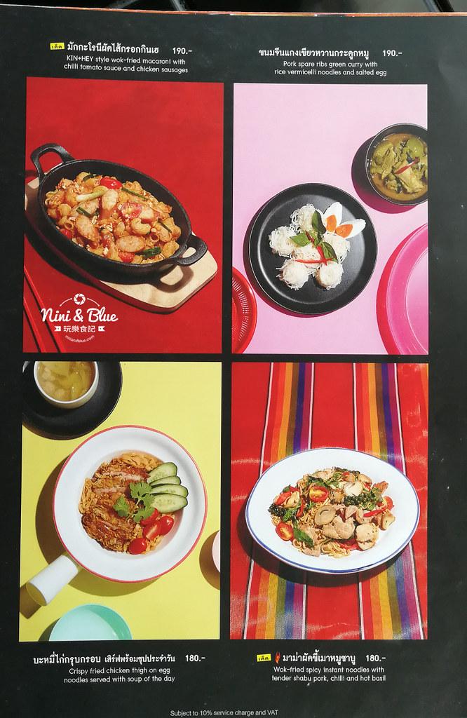 Kin+Hey by Greyhound Cafe泰國曼谷menu 23