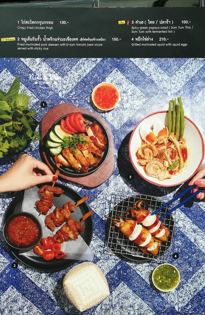 Kin+Hey by Greyhound Cafe泰國曼谷menu 17